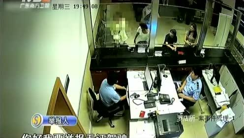 女子30万彩礼谈崩 举报男友无证驾驶