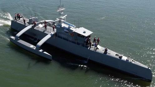 美军无人舰队曝光 专家:美军又领先一步 或冻结水下战场