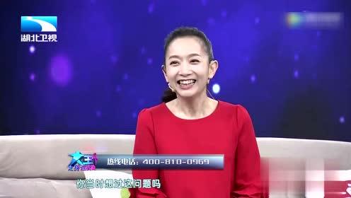 杨秀丽:想过放弃 但是刚想要去珍惜