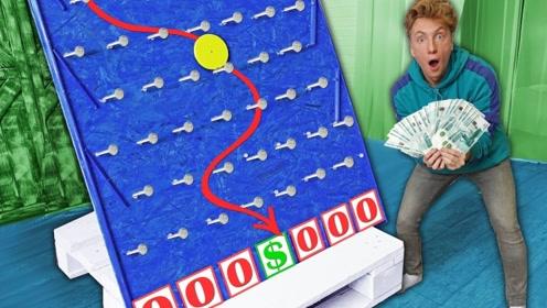 外国小哥自制街机游戏,能不能赢钱全靠运气,有人欢喜有人愁