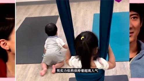 """罕见王力宏""""娇妻""""晒三个子女吃月饼、健身,1岁弟弟罕见出镜!"""