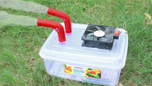 一个塑料盒加几块冰,就能自制一台冷风机,这创意不服不行!
