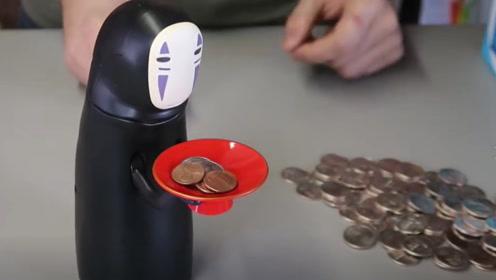 老外手中最奇葩的存钱罐,存个钱都这么魔性吗?根本停不下!