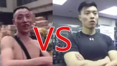"""健身房练出来的肌肉,和""""工地""""练出的谁更强?差距远超你想象!"""