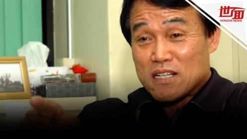 《杀人回忆》凶手原型锁定 73岁退休老警长:听到消息激动痛哭