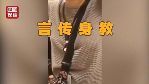"""大妈地铁要求小孩让座遭拒 反呛孩子母亲要""""言传身教"""""""