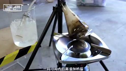 木头真的可以熔化?真空下用高温烧烤,结果让人很意外