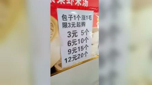猪肉上涨良心老板也被迫涨价,不知道什么时候还能降回来