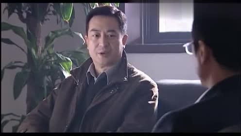 神圣使命:市长对秦局非常不满,让马书记另行考虑局长人选