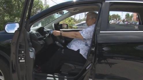 在中国多大年龄就不能开车上路?9成车主猜错了:不是70岁!