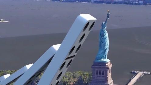 """老外模拟世界上最大的""""多米诺骨牌"""",一口气砸倒自由女神像!"""
