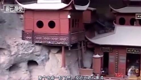 广东最危险的寺庙,在石头下压了400多年,面积小香火却不断