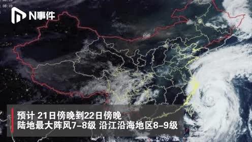 """台风""""塔巴""""来袭,最大风力12级,上海发布台风蓝色预警"""