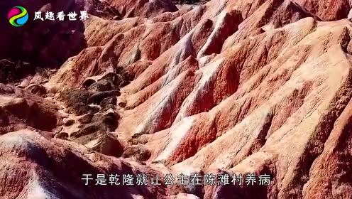 """江苏一口井冒""""黑水"""",专家:下面有9座皇陵,却引发一千古谜题"""
