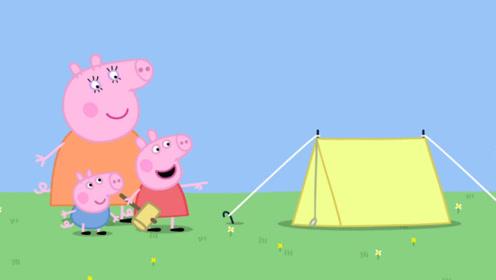 羚羊夫人带着小猪佩奇他们去远足,结果小猪佩奇丢啦 玩具故事