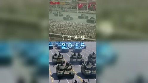 心潮澎湃!开国阅兵与九三阅兵对比