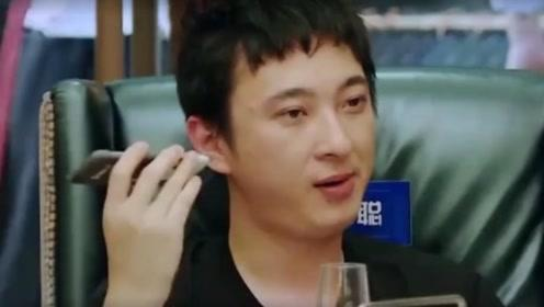 王思聪请客卡被冻结,打电话找王健林要钱忘关麦,通话内容太尴尬