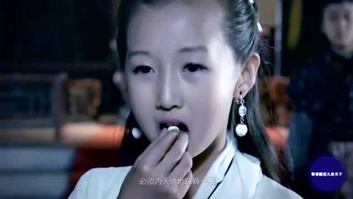 中秋为什么吃月饼?原来在古代就有这个习俗,竟然还有另一种说法
