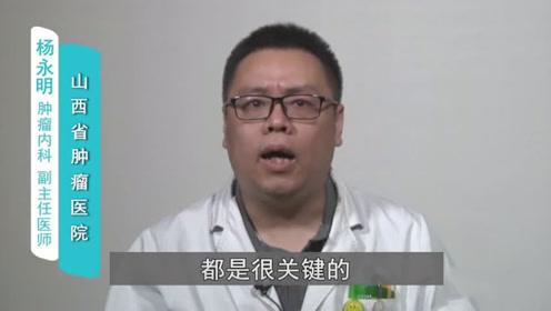 医生告诉你胃癌如何预防,以及平时该怎样注意饮食