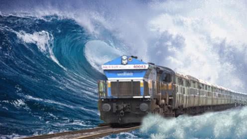 世界上最惨的火车:在巨大海浪中穿梭,一不小心就会被淹没