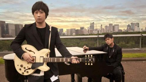 周杰伦新歌发布,网友:你不能喝奶茶了,坐在那里像陈赫在弹钢琴
