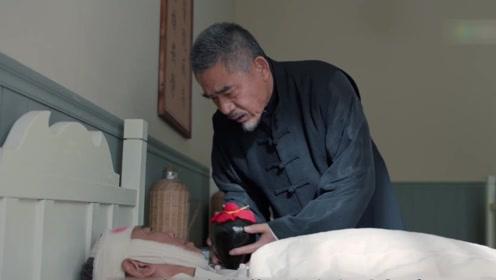 《老酒馆》陈怀海带酒探病人,效果出奇的好,痊愈了!
