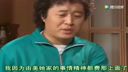 搞笑一家人经典片段:敏浩爸妈在家吵架上演爱恨离别