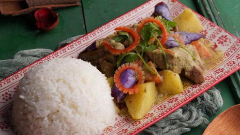 去泰国必点的绿咖喱,放了它才口味纯正