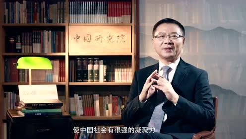 网络公开课 向中国学习