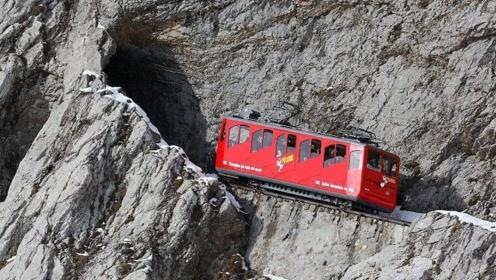 世界上最陡峭的火车,险峰时一半悬空,但120年来从未出过事故