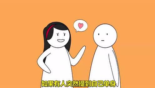 【#喜欢一个人的表现#】