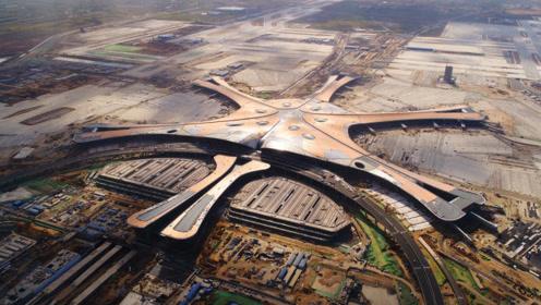 """耗资800亿,历时4年,中国建造世界最魔幻的""""超级机场"""""""