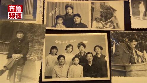 潍坊87岁老人记账30年,账本记录时代变迁!