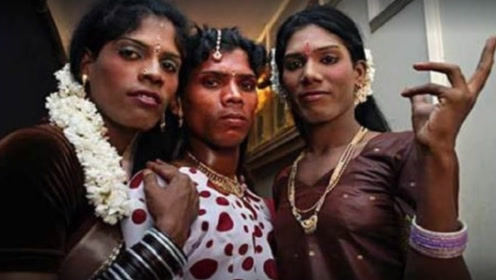 印度人妖到底长啥样,看完眼都快瞎了,网友:可以辟邪