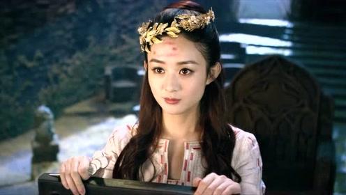 西游记女儿国:赵丽颖听到冯绍峰对她说这句话后,心里乐开了花