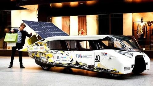 重磅:世界首辆太阳能汽车量产,时速125公里续航1100公里