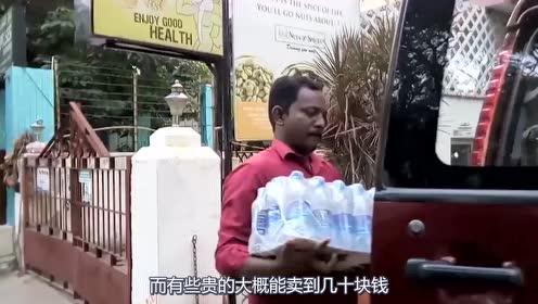 """6元钱的水和600元钱的""""土豪水""""有何不同?老外亲尝后真相了"""