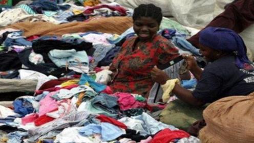 中国捐赠的旧衣服,运到非洲后怎么样了,网友:太寒心