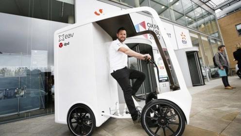 """神奇""""四轮自行车""""!带天棚、后备箱,载重175公斤!"""