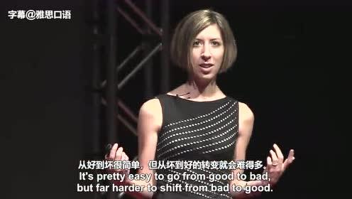 TED演讲:怎样走出负面情绪双语字幕   生活中有成功和喜悦