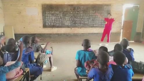90后中国女孩零工资非洲支教,师生共唱明天会更好祝福祖国