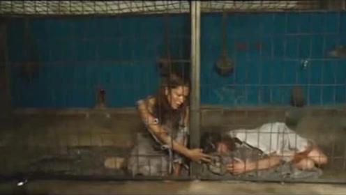女人被关进笼子,使她们一直受孕!画面揪心得让人愤怒!