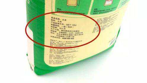 不管买什么牌子的袋装大米,包装袋上没这2个字,切记不要购买!