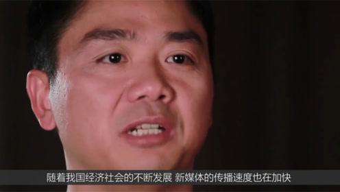 裸睡鸳鸯浴实锤!警方公布刘强东档案,吃瓜群众前来围观!