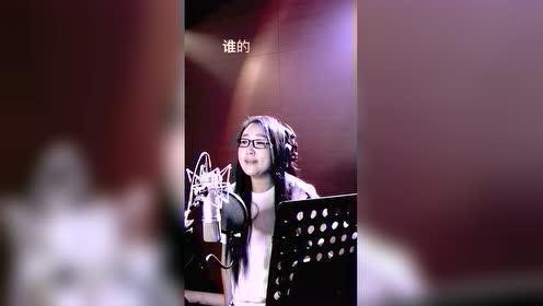 乔艳艳翻唱《谁》,这首歌火了,唱的太好听了!
