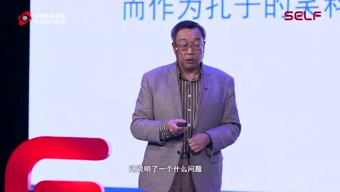 """""""煮酒论道""""第1期:激辩""""阴阳五行""""(上)"""