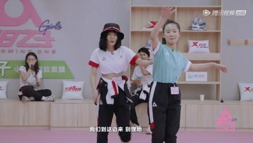 张钰琪唱跳《年轮》,姿势霸气,太入戏了!