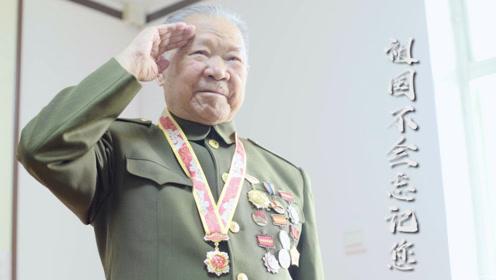 94岁老兵曾立特等战功,却从不炫耀,自己儿子50岁才偶然知道