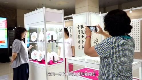 国家发改委举行迎国庆书画摄影手工艺术展