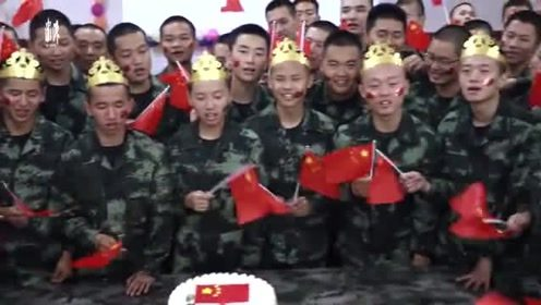 """13名武警新兵同庆生:我也叫""""国庆"""""""